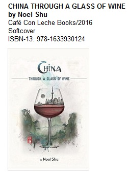 emerging-china-wine-market-book-cover-isbn